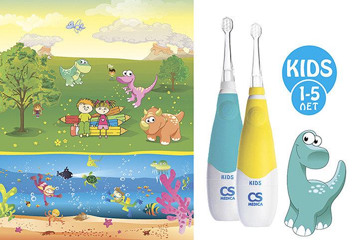 Зубные щетки CS-561 Kids